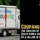 Coupang, A South Korean Company, Has Filed An IPO For $4.6 Billion In The United States.